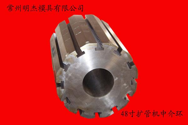 48''扩管机中介环(重量:30T)