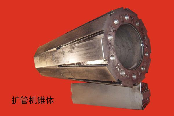 环锻模具(重量:85T)